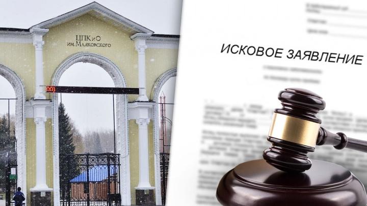 Владелец аттракционов, которого выгнали из ЦПКиО, подал в суд на парк