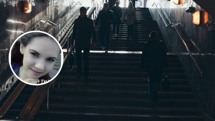 В Тюмени полтора месяца ищут Викторию Попову. Это не первый уход из дома для девочки