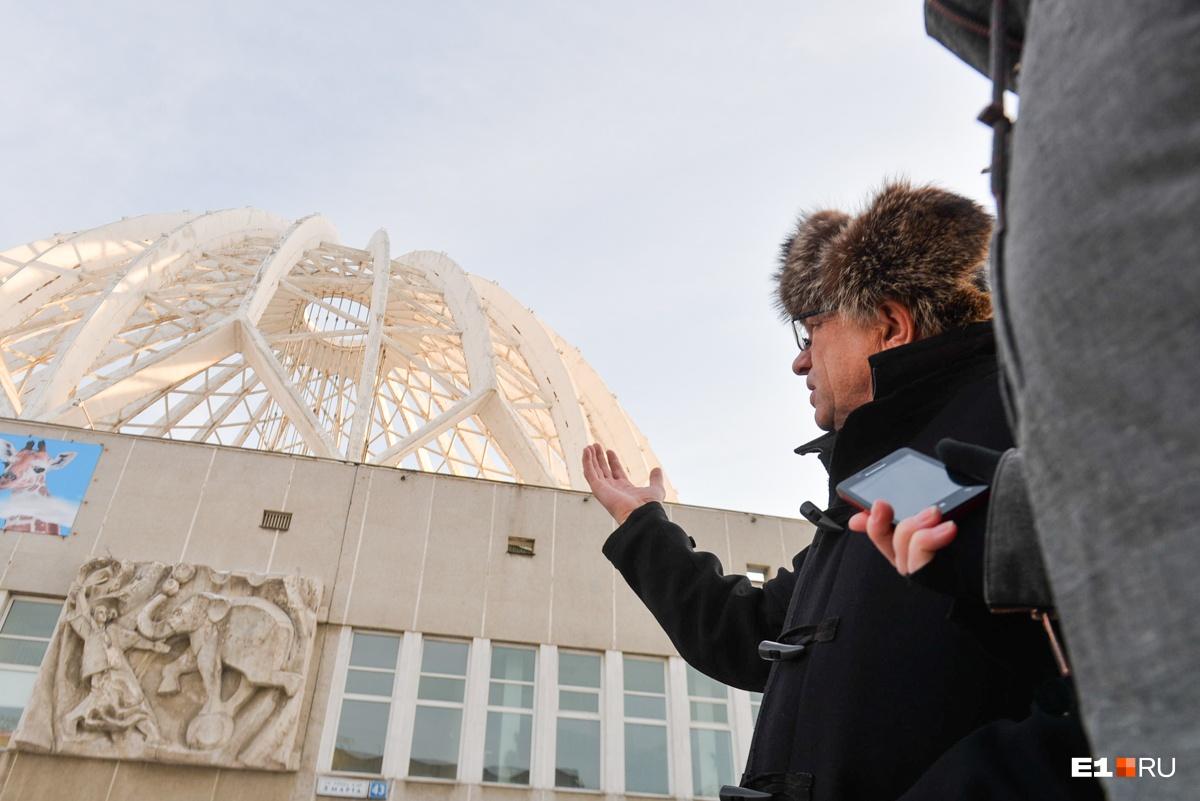 Свердловская область только недавно получила право ремонтировать цирк за свой счет
