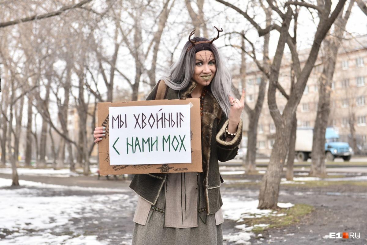 В Екатеринбурге «монстрацию» выгнали на окраину города  — можно считать, что плакат об этом