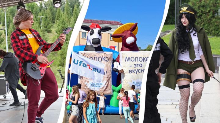 Пять фестивалей, большой спорт и семейный праздник: планируем уик-энд в Уфе, чтобы все успеть