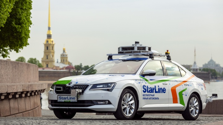 В Перми пройдёт экспериментальный заезд беспилотного автомобиля