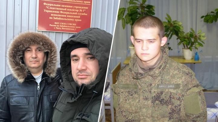 Шамсутдинов, расстрелявший людей в Забайкалье, стал потерпевшим. Вместе с ним — и другие солдаты