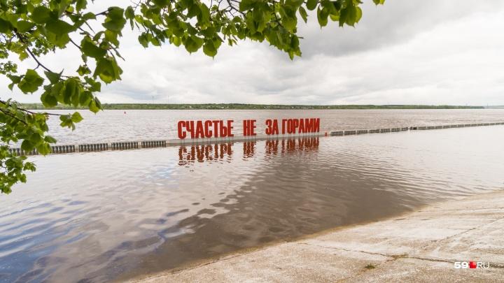 Еще немного, и затопит «Счастье». На пермской набережной Кама вышла из берегов