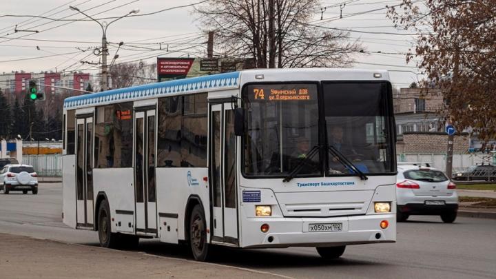В Уфе изменится схема движения автобусного маршрута №74