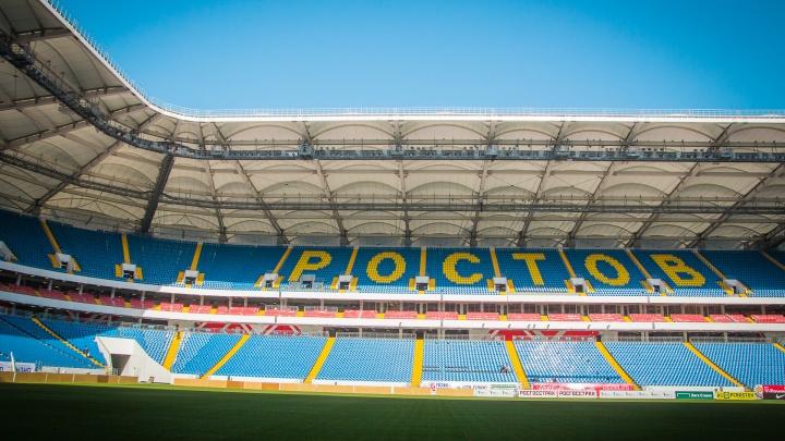 На матче Россия — Чехия на «Ростов Арене» ожидают аншлаг уровня мундиаля