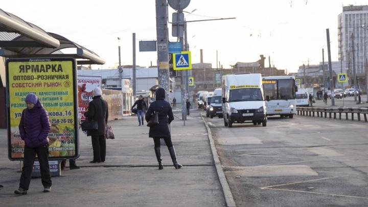 «У нас тариф нерегулируемый»: в Копейске вновь подорожал проезд в маршрутках