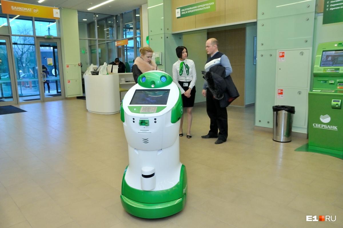 Роботы всё чаще появляются в нашей жизни