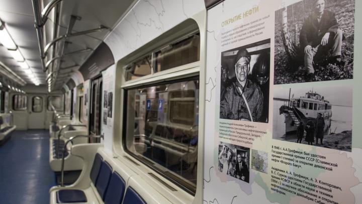 В метро появился поезд с фотографиями самых умных людей Новосибирска