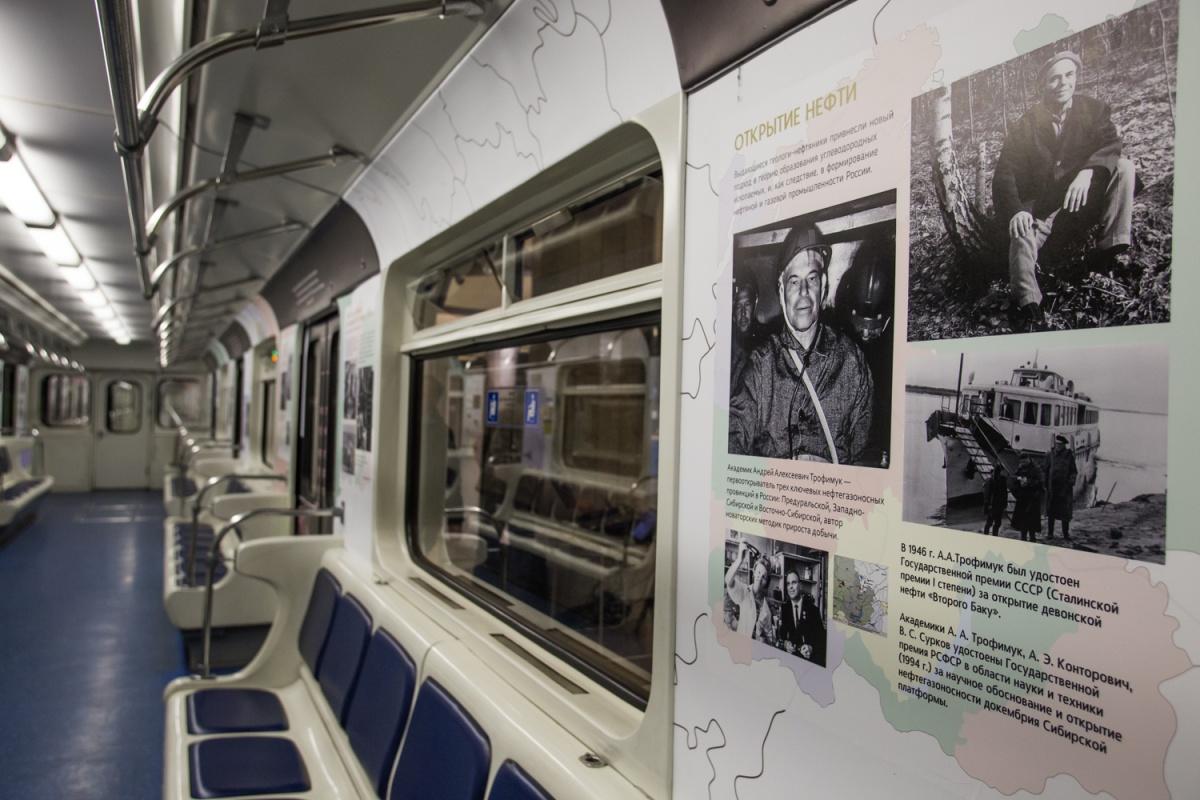 Новый вагон в поезде-музее