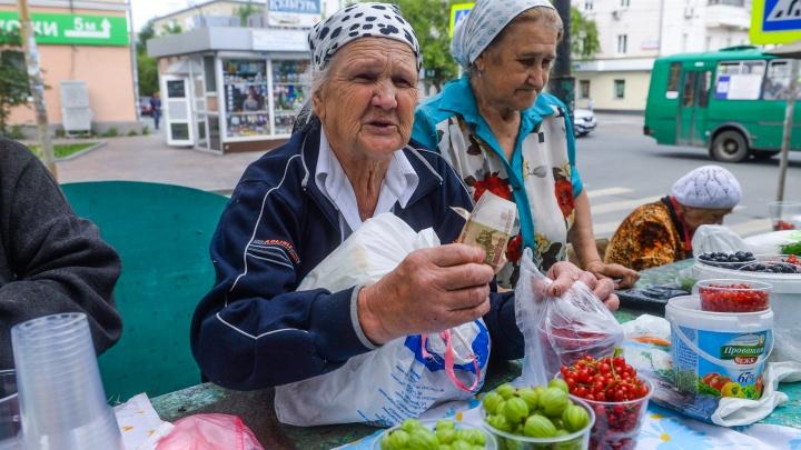 В Свердловской области прожиточный минимум для пенсионеров установили ниже, чем в целом по России