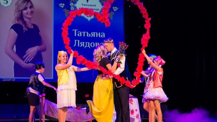 «У моего малыша будет 13 друзей детства»: в Перми прошел конкурс красоты для беременных