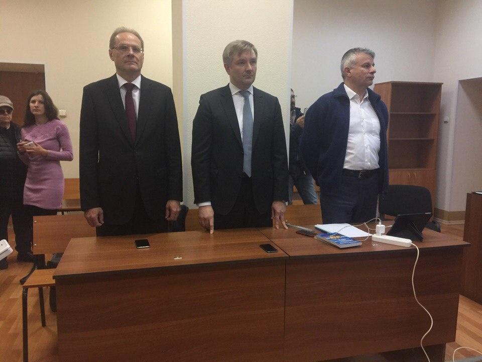 Во время оглашения приговора Василию Юрченко