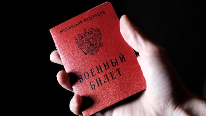 Жителя Прикамья оштрафовали за уклонение от армии после учебы в вузе