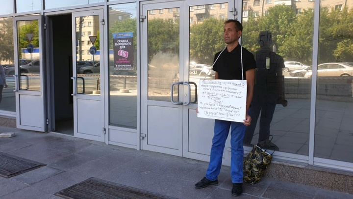 «Деньги кладёт в карман мимо кассы»: обиженный муж устроил пикет против бывшей жены-стоматолога