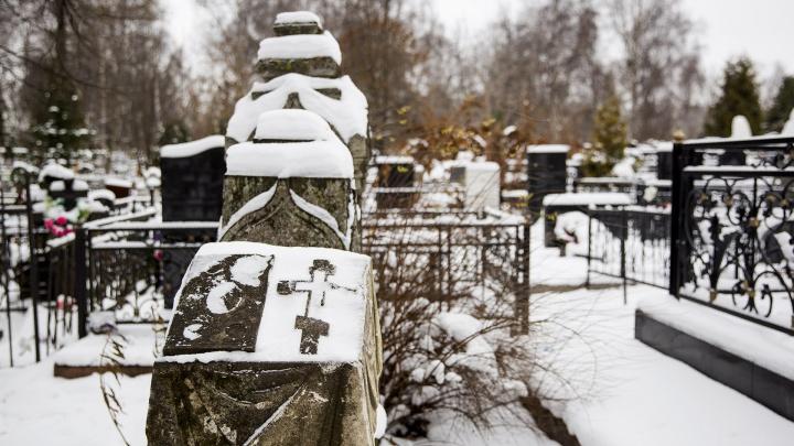 Ярославцам добавят на похороны 245 рублей: на что потратят эти деньги