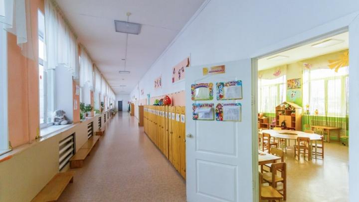 Департамент строительства рассказал, за счет чего в Зауралье появятся новые школьные места