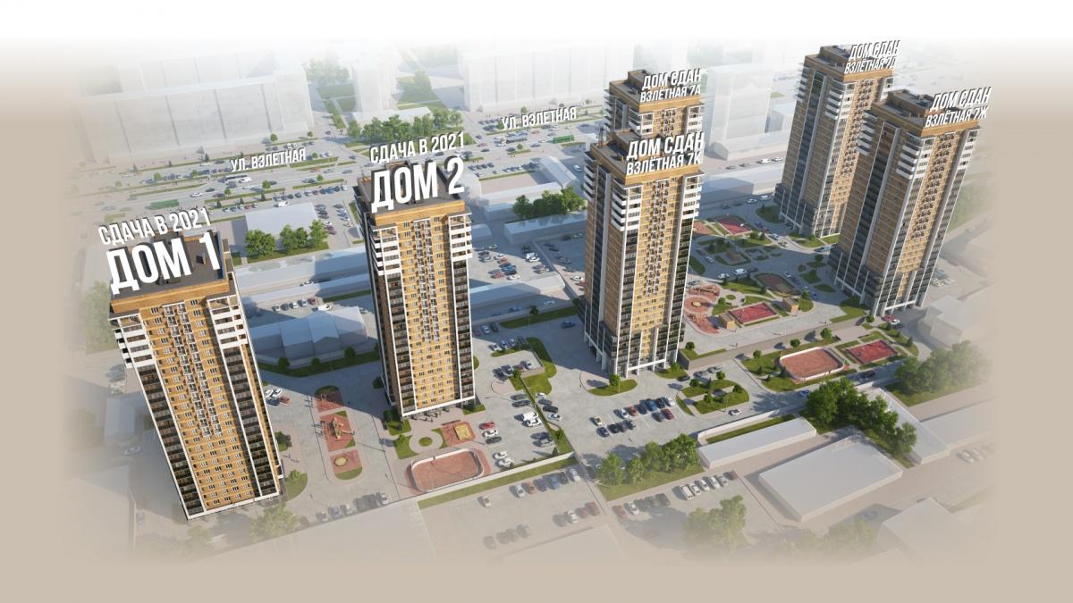 Сдать новые дома, согласно проектной декларации, планируют к концу 2021 года