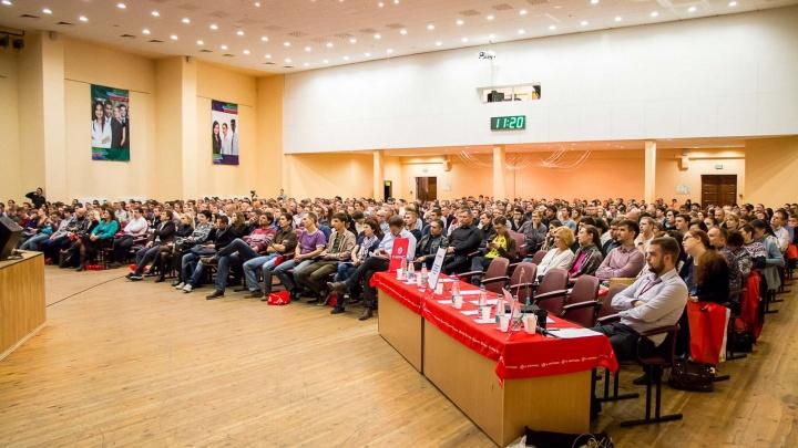 Одно из главных IT-событий Екатеринбурга пройдёт 16 февраля