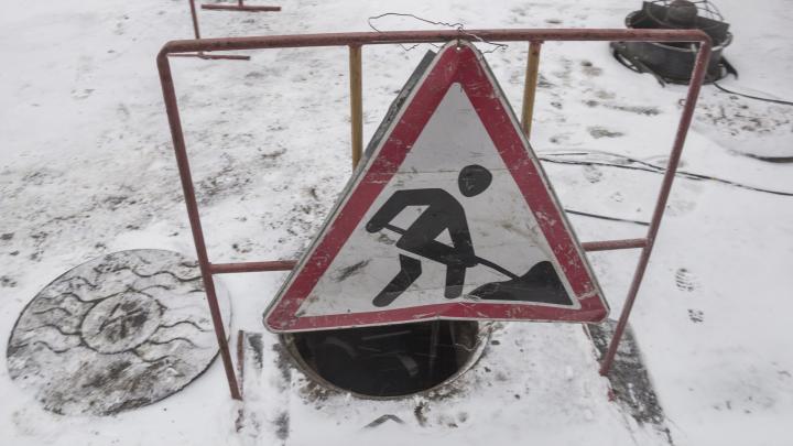 Из-за аварии посёлок Зелёный бор остался без тепла и горячей воды