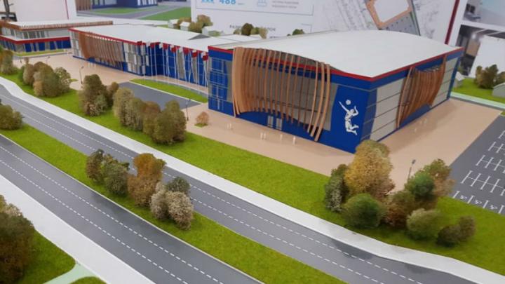 В Ярославле построят волейбольный центр, но игры ЧМ-2022 пройдут не в нём