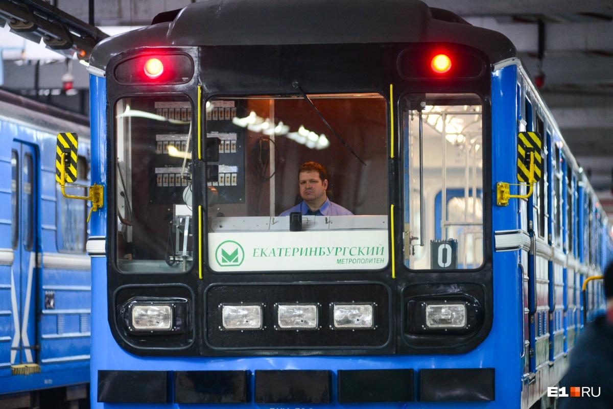 Вагоны екатеринбургского метро всегда были синими. И эту традицию не собираются изменять