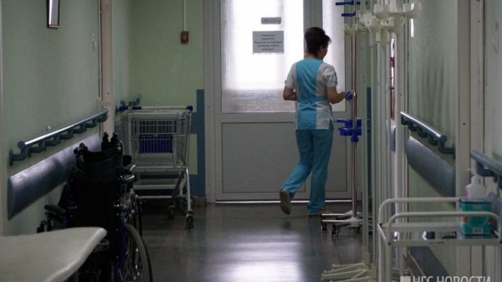 В краевой больнице перестали оказывать важные медицинские услуги из-за проблем с госзакупками