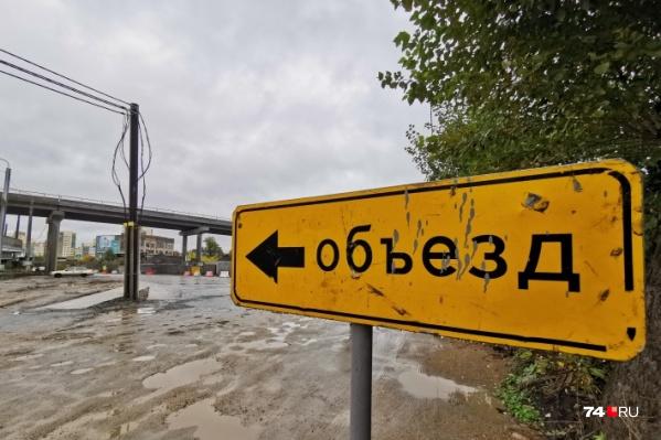 Из-за строительства развязки доступ к SVOBODA2 был ограничен