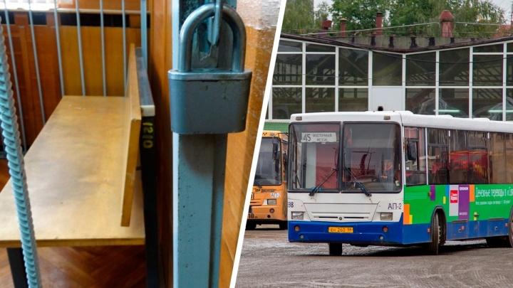 Автохам, жестоко избивший женщину — водителя автобуса в Екатеринбурге, остался на свободе
