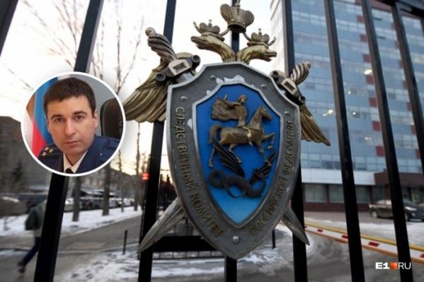 Ранее Генпрокуратура сообщила об отстранении Дмитрия Чуличкова от выполнения обязанностей на время проведения служебной проверки