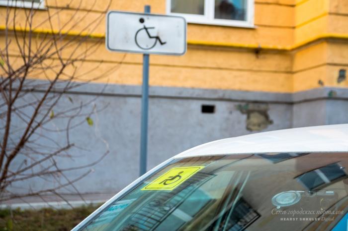 Эмблема «Инвалид» будет закреплена за конкретным автомобилем