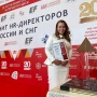 «Уралкалий» стал обладателем премии «Хрустальная пирамида — 2019»