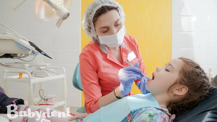 К стоматологу — без страха и слёз: как вылечить зубы маленьким непоседам