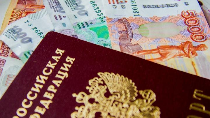 Нищие богачи: новосибирцы задолжали банкам 266 миллиардов рублей