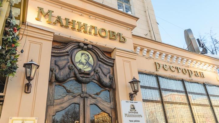 Ресторан на Ленина, который называл свои блюда шедеврами русского кулинарного зодчества, закрылся