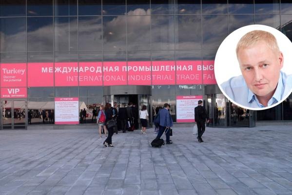 Андрей Альшевских много лет пытался добиться ответа от властей об экономической эффективности выставки