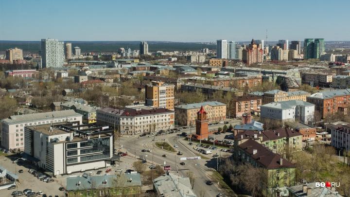 За месяц долги по зарплате в Прикамье выросли в два раза и составили почти 17 миллионов рублей