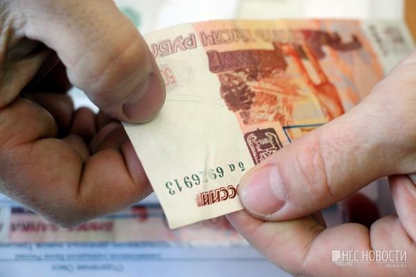 Деньги выдавались на развитие малого бизнеса