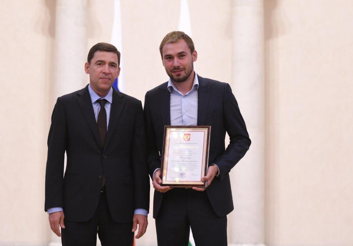 Биатлонист Антон Шипулин получил благодарность президента РФ