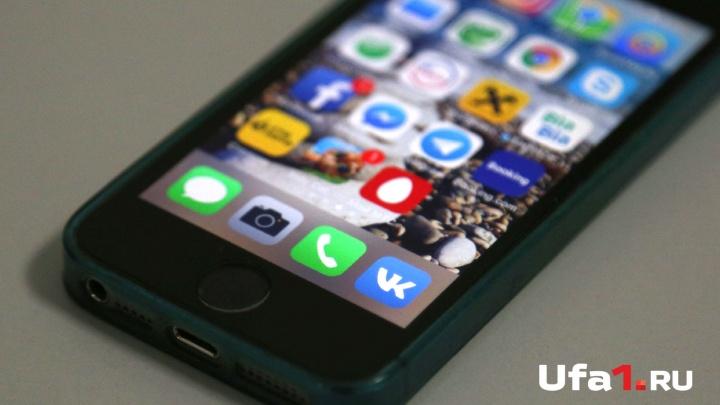 В Башкирии на три месяца приостановили работустанции сотовой связи МТС