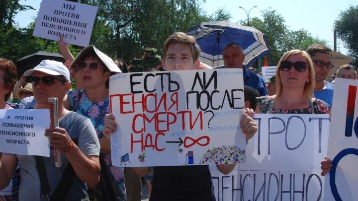 В Самаре 2 сентября пройдут сразу два митинга протеста против пенсионной реформы