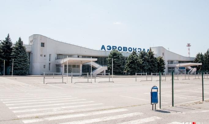 Старый аэропорт Ростова будут ликвидировать через суд