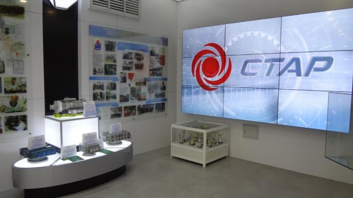 Пермское предприятие «ОДК-СТАР» оштрафовали за сговор с победителем аукциона