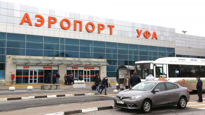 Ночью нужно спать: «Башавтотранс» отменил единственный ночной рейс до аэропорта Уфы
