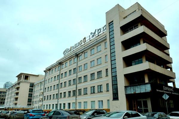 Гостиница «Большой Урал» — один из самых крупных памятников конструктивизма в Екатеринбурге