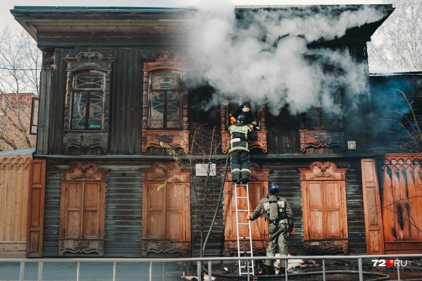 Памятники архитектуры беспощадно исчезают из-за пожаров. За два года случилось как минимум семь таких происшествий. Последний — в памятнике на Дзержинского, который является символом деревянной Тюмени