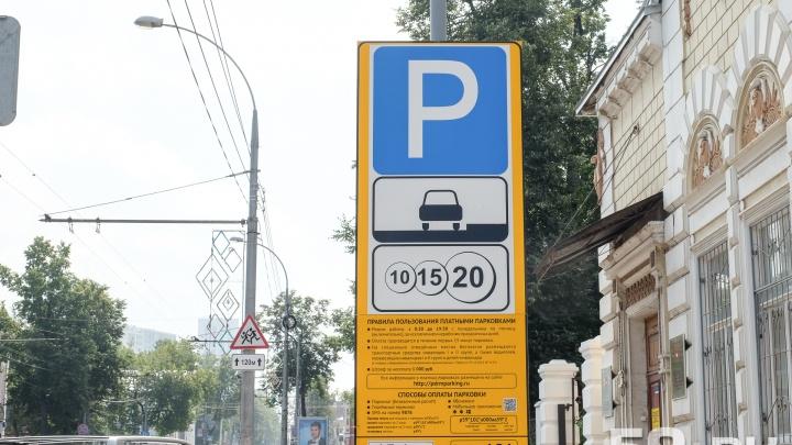 Минтранс предложил увеличить стоимость парковки в Перми в два раза. В мэрии на это ответили