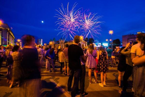 Праздновать очередной День рождения Новосибирска горожане будут два дня
