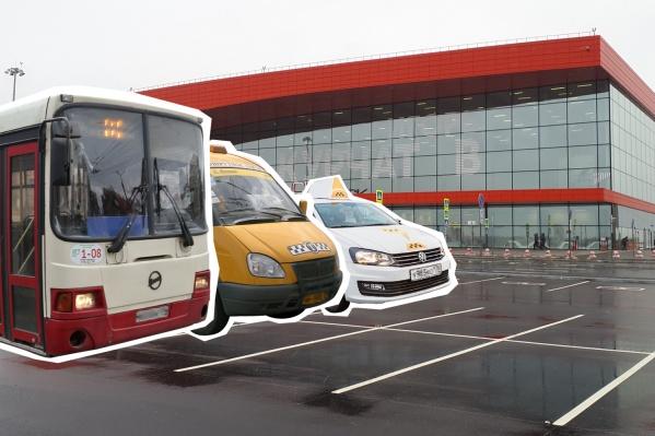 В Челябинске запускают новый терминал и рассчитывают на увеличение числа пассажиров. Разбираемся, насколько комфортно будет до него добираться