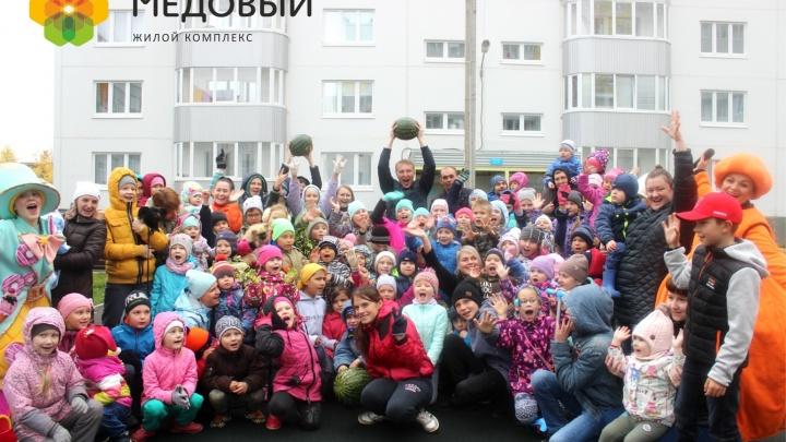 В ЖК «Медовый» прошел веселый «Арбузник» — традиционный праздник для жителей